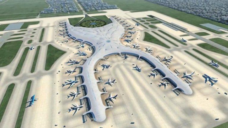 Bonos del aeropuerto